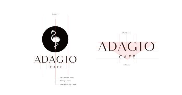 adagio-cafe-emblem-font