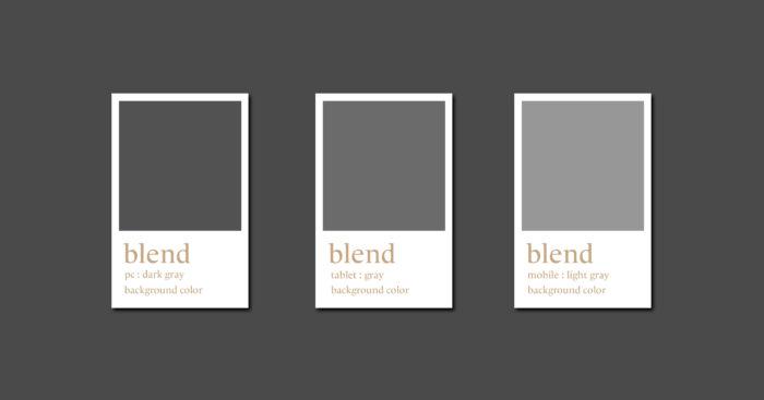 blend.kyoto-homepage-color