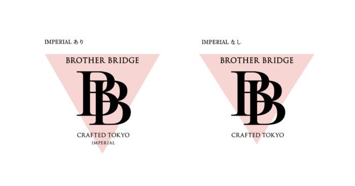 brother-bridge-logo02