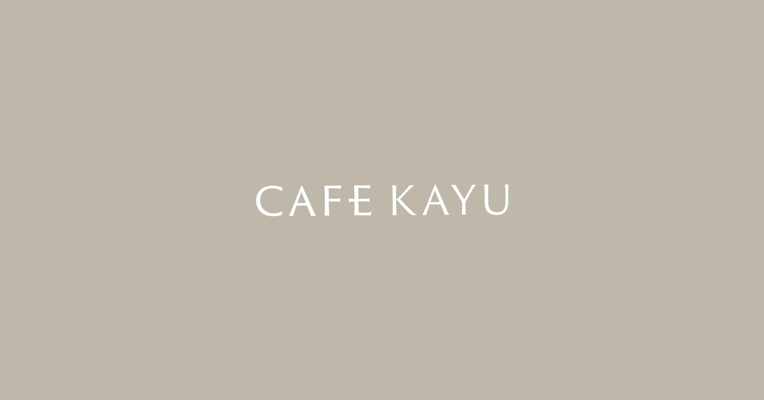 cafe-kayu