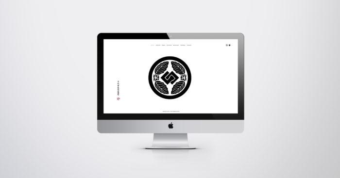 glitch-coffee-homepage02