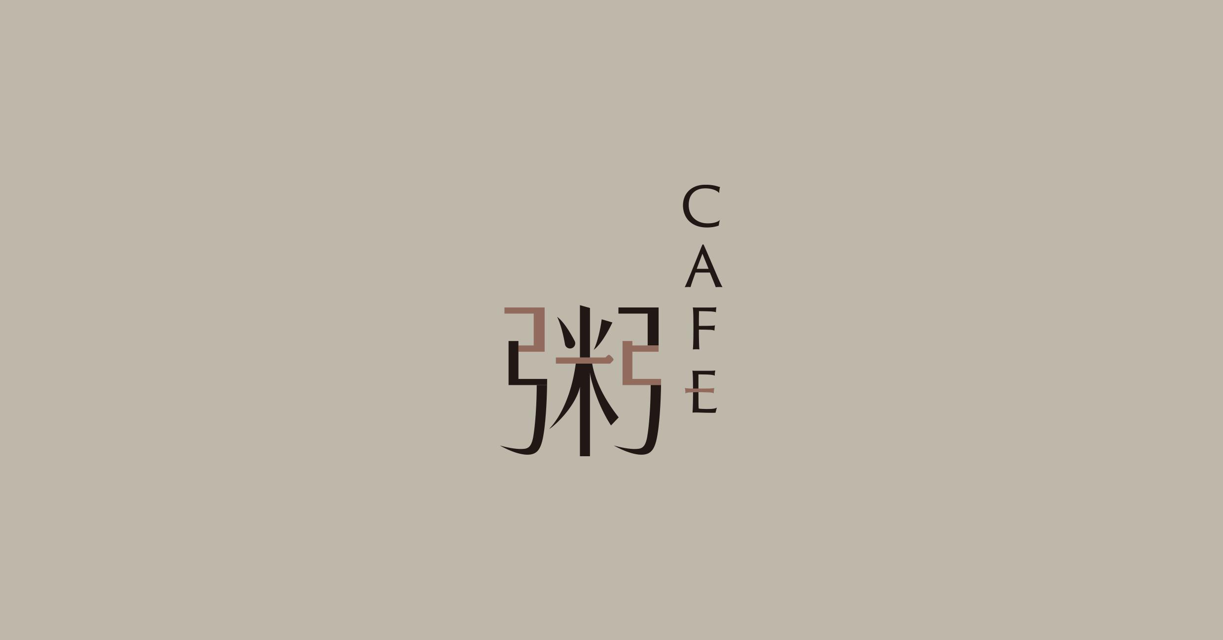 CAFE KAYU LOGO